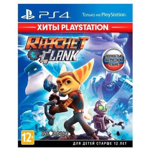 Игра для PlayStation 4 Ratchet & Clank (Хиты PlayStation)