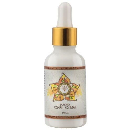 Масло для тела Shams Natural oils семян хельбы, 30 мл масло для тела shams natural oils семян моркови 30 мл