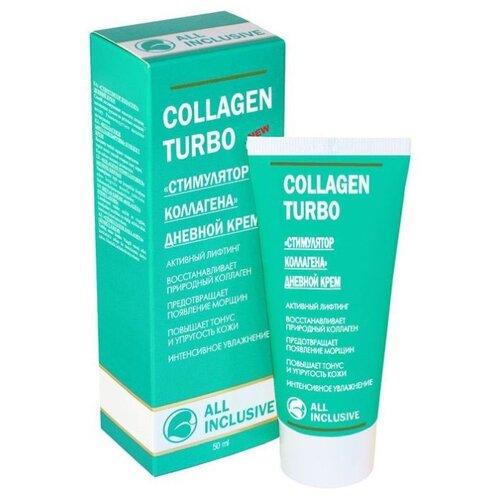 All Inclusive крем для лица Стимулятор коллагена Collagen Turbo дневной, 50 мл