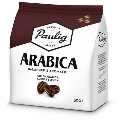 Кофе в зернах Paulig Arabica, арабика, 500 гКофе в зернах<br>