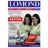 Белый картон двусторонний самоклеящийся Lomond, 33x44 см, 20 л.