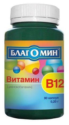 Благомин витамин в12 (цианокобаламин) капс. 9мкг 0,2г №90