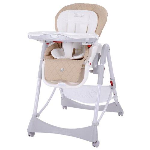 Купить Стульчик для кормления Happy Baby William beige, Стульчики для кормления