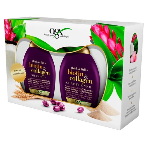Набор OGX Biotin & collagen coolhair collagen system набор