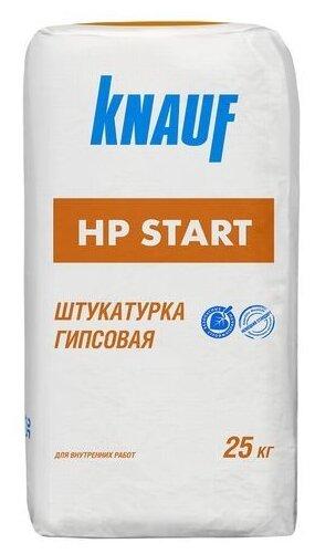 Штукатурка KNAUF HP Start, 25 кг
