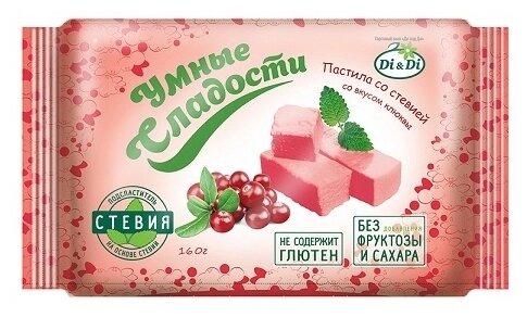 Пастила Умные сладости со стевией со вкусом клюквы 160 г