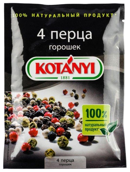Kotanyi Пряность 4 перца, 20 г