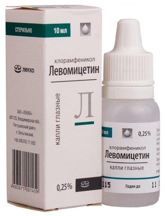 Левомицетин капли глазные 0.25% (фл-капельницы полимерные) 10мл №1