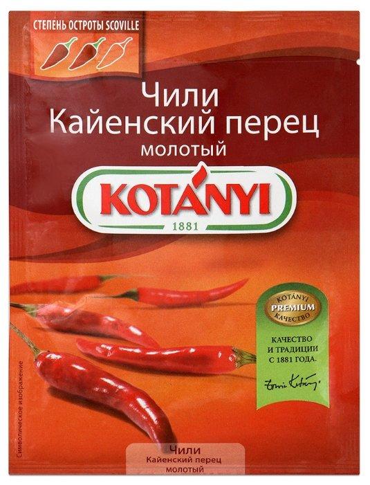 Kotanyi Пряность Чили кайенский перец молотый, 25 г