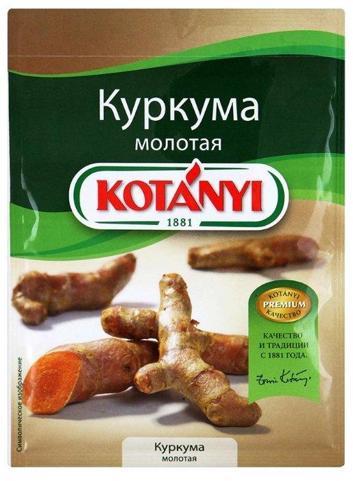Kotanyi Пряность Куркума молотая, 20 г