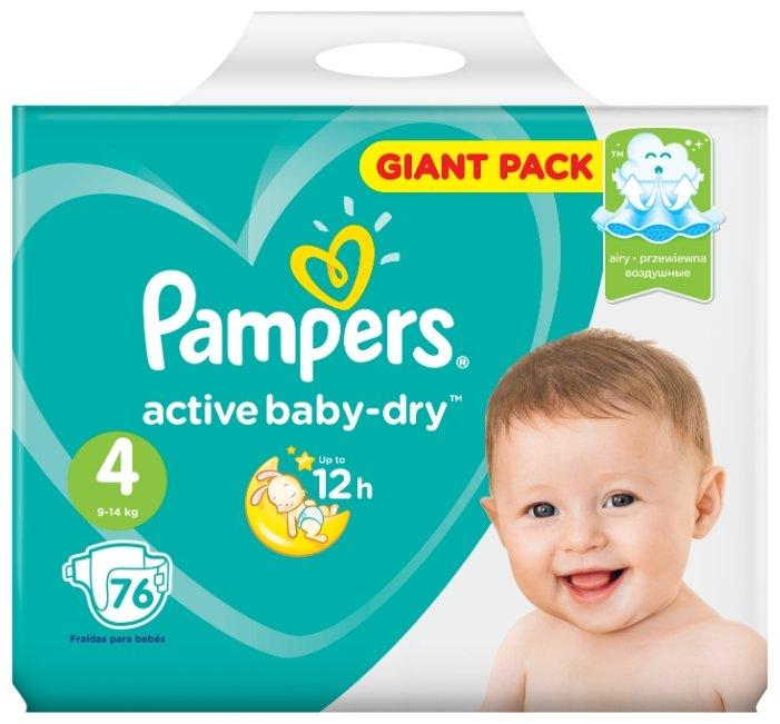 Pampers подгузники Active Baby-Dry 4 (9-14 кг) 76 шт.