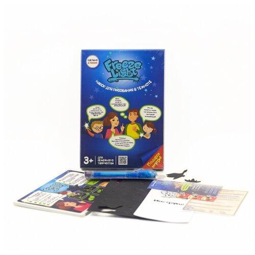 Купить Планшет для рисования светом детский Freeze Light формат А5 (148*210), Доски и мольберты