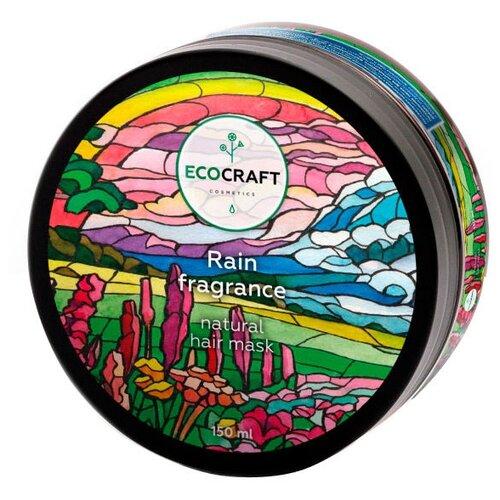 EcoCraft Маска для интенсивного восстановления сильно поврежденных волос Аромат дождя, 150 мл ecocraft маска для увлажнения волос японский чайный сад 150 мл ecocraft для волос