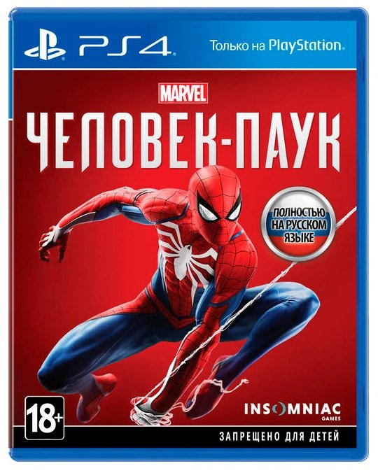 Игра для PlayStation 4 Spider-Man (2018)