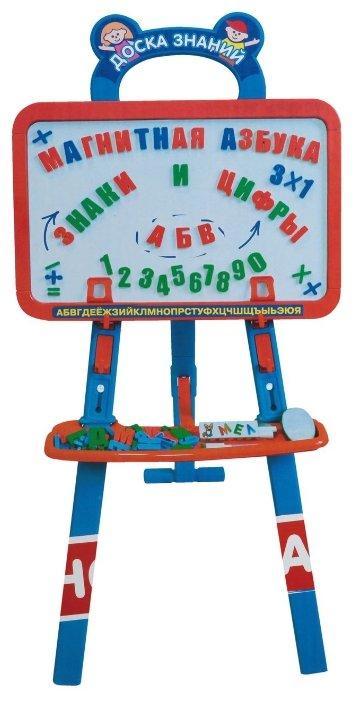 Доска для рисования детская Joy Toy Доска знаний (0703)