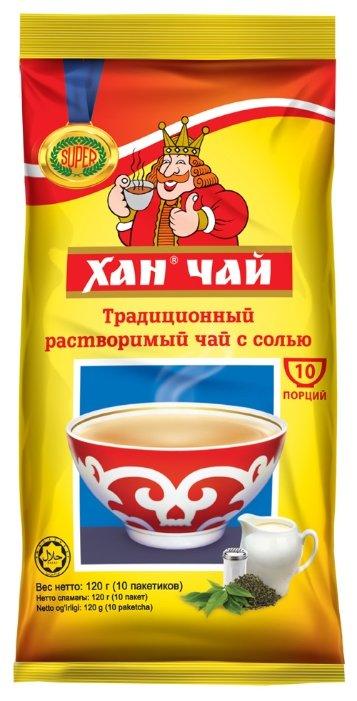 Чай Хан растворимый 3 в 1 в пакетиках, 10 шт.