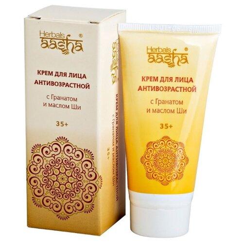 Крем Aasha Herbals с гранатом и маслом ши, 30 мл