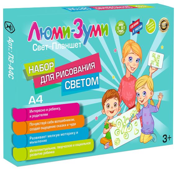 Планшет детский Люми Зуми А4 Стандарт