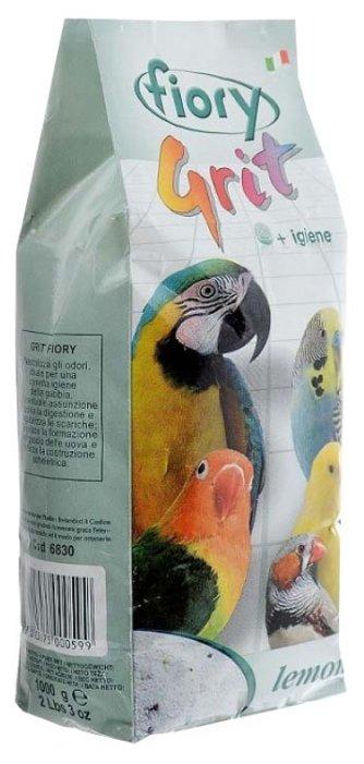 Песок FIORY для птиц Grit Lemon (лимон), 1кг
