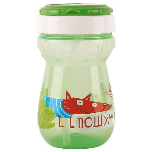 Большой поильник с трубочкой Happy Baby 14011, 360 мл grass поильник happy baby с трубочкой и ручками feeding cup mint 14004 240мл