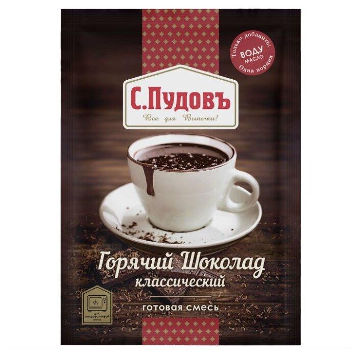 Горячий Шоколад классический С.Пудовъ, 40 г
