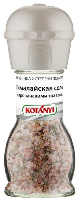 Соль гималайская Kotanyi с прованскими травами, 72 г