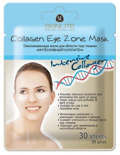 """Skinlite Омолаживающая маска для области под глазами """"Интенсивный коллаген"""""""