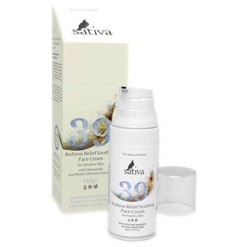 Sativa Help! №39 Крем для чувствительной легко краснеющей кожи лица 50 млУвлажнение и питание<br>