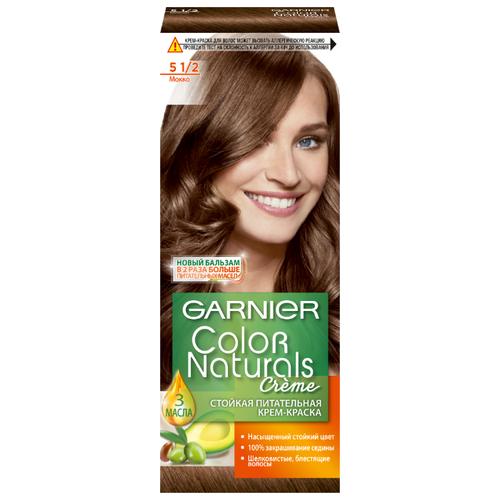 GARNIER Color Naturals стойкая питательная крем-краска для волос, 5.1/2, Мокко краска для волос матрикс мокко 6м отзывы