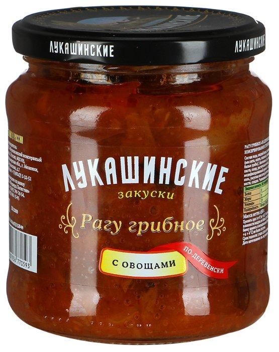 Рагу грибное с овощами по-деревенски ЛУКАШИНСКИЕ стеклянная банка 450 г