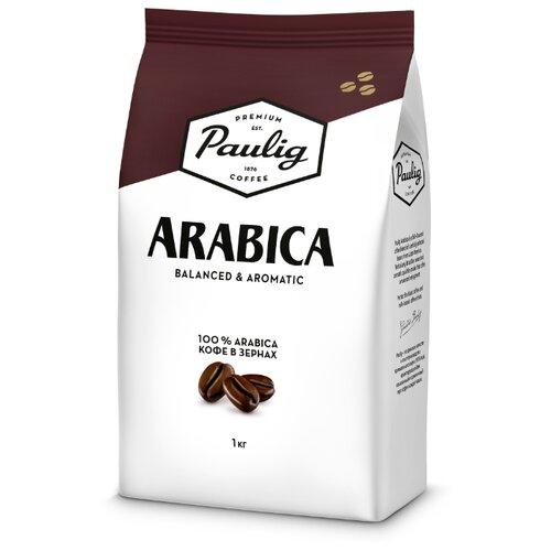 Кофе в зернах Paulig Arabica, арабика, 1 кг кофе в зернах paulig arabica 250г