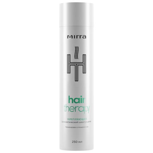 Mirra шампунь HAIR THERAPY Укрепляющий 250 млШампуни<br>
