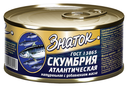 Знаток Скумбрия атлантическая натуральная с добавлением масла, 240 г