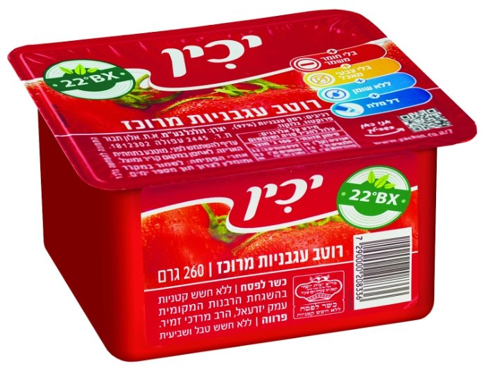 Sanlakol томатная паста 22Bx