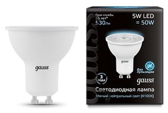 Лампа светодиодная gauss 101506205, GU10, JCDR, 5Вт