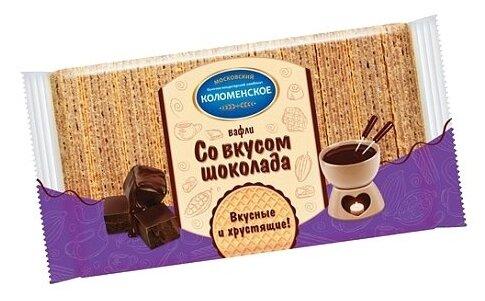 Вафли Коломенское Шоколадный вкус 220г