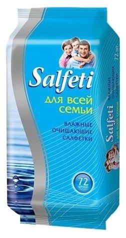 Влажные салфетки Salfeti для всей семьи