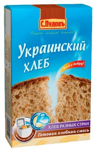С.Пудовъ Смесь для выпечки хлеба Украинский хлеб, 0.5 кг