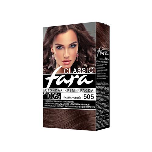 Fara Classic Стойкая крем-краска для волос, 505, каштановый