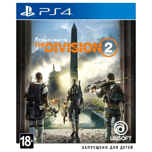 Игра для PlayStation 4 Tom Clancy's The Division 2