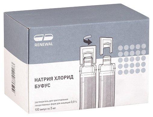 Натрия хлорид буфус р-ль д/приг.лек.форм д/ин. амп. полимер.0,9% 5мл №100
