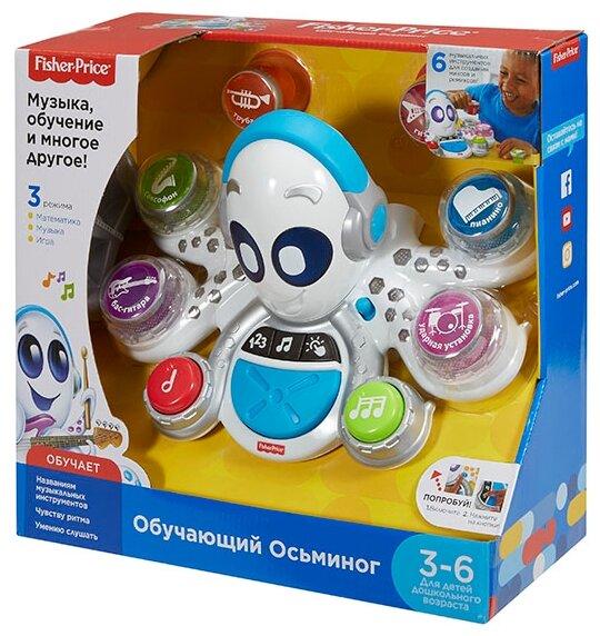 Интерактивная развивающая игрушка Fisher-Price Обучающий Осьминог