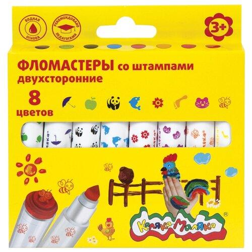 Купить Каляка-Маляка Фломастеры со штампами 8 шт. (ФШКМ-08) разноцветные