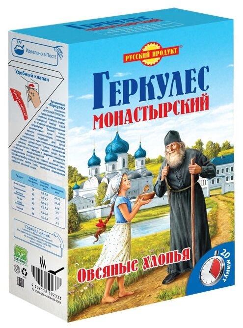 Русский Продукт Геркулес Монастырский хлопья овсяные, 500 г