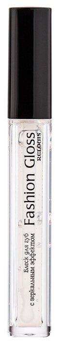 Relouis Блеск для губ Fashion Gloss c зеркальным эффектом