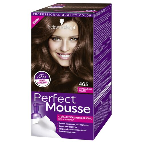 Schwarzkopf Perfect Mousse Стойкая краска-мусс для волос, 465, Шоколадный каштанКраска<br>