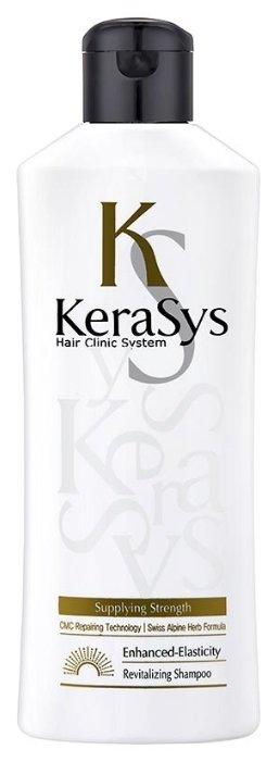 KeraSys шампунь Hair Clinic System Revitalizing