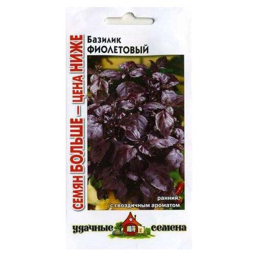 Фото - Семена Гавриш Удачные семена Семян больше Базилик Фиолетовый 0.6 г, 10 уп. семена гавриш базилик зеленый