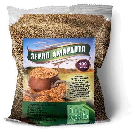 Ешь ЗдорОво Крупа Зерно амаранта 130 г