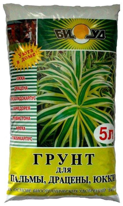 Грунт БИУД для пальмы, драцены, юкки